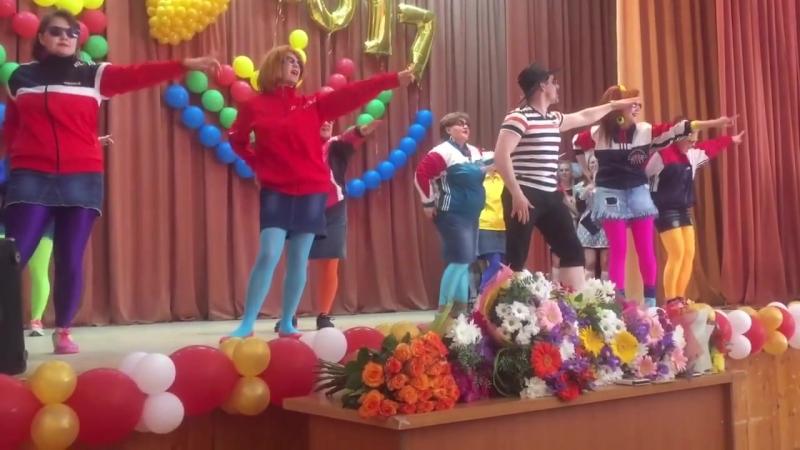 Последний звонок 2017! Сюрприз от родителей! (online-video-cutter.com)