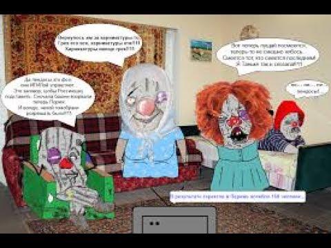 Ватная семейка | Angry Finn — Чатрулет с ватниками