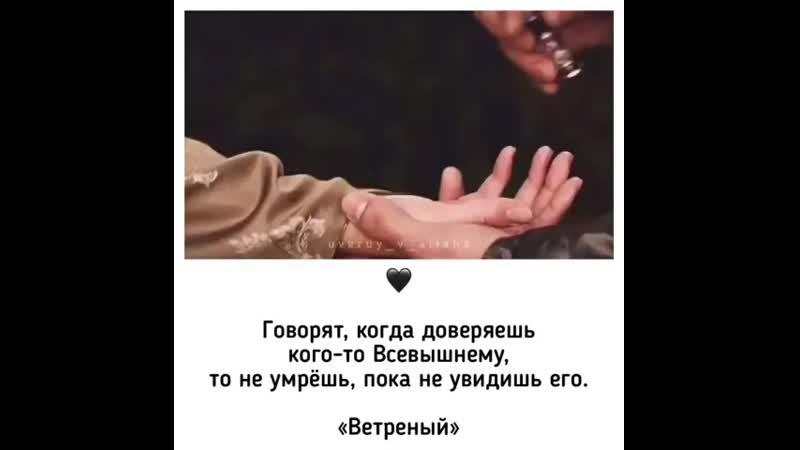 Uveruy_v_allahaBwpgJupjreS.mp4