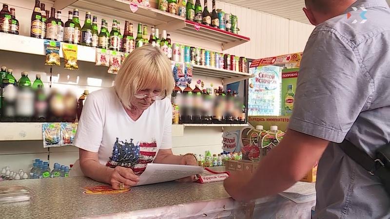 В Севастополе продолжаются рейды по местам с незаконной торговлей алкоголем