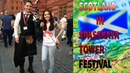 Scotland in Moscow Spasskaya Tower Festival