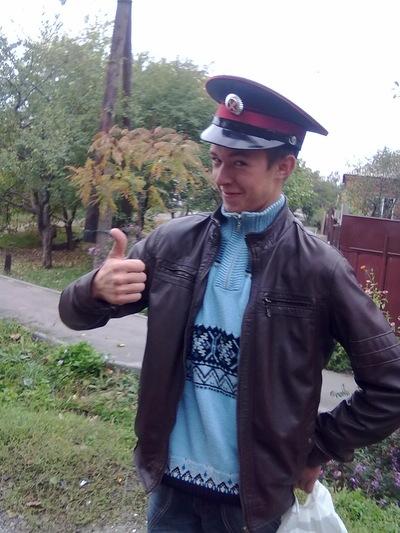 Иван Сыпченко, 4 ноября 1993, Ростов-на-Дону, id112361231