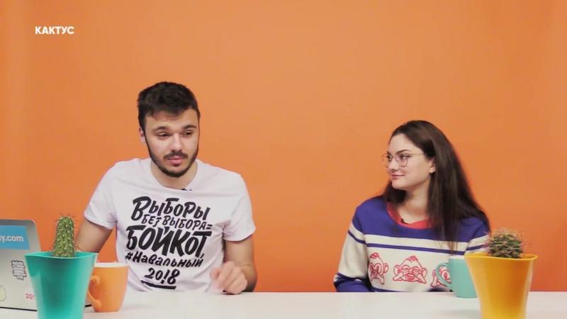 Как живет молодой предприниматель в России