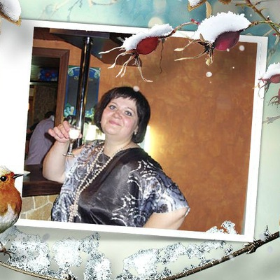 Татьяна Шипиёва