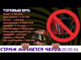 Реакция на донат в 17 000 рублей начинающего стримера