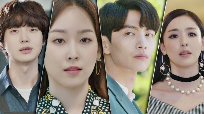 [하이라이트] 서현진x이민기(Seo Hyun jin x Lee Min Ki)의 마법 같은 로코 〈뷰티 인사이드〉 ☞5
