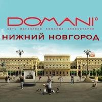573976a2c994 Domani Нижний Новгород | ВКонтакте