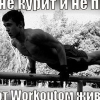 Даня Горячий, 13 августа 1995, Красноярск, id186724579