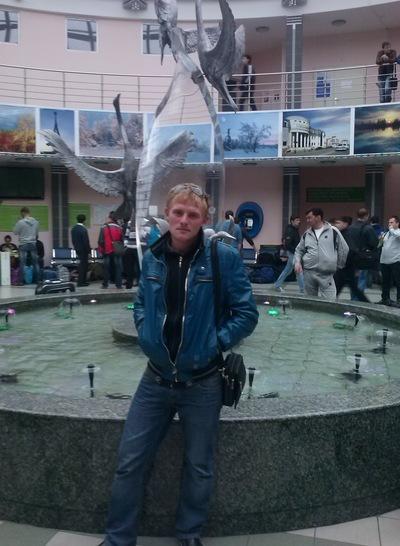 Дмитрий Валов, 15 декабря 1992, Тольятти, id185220140