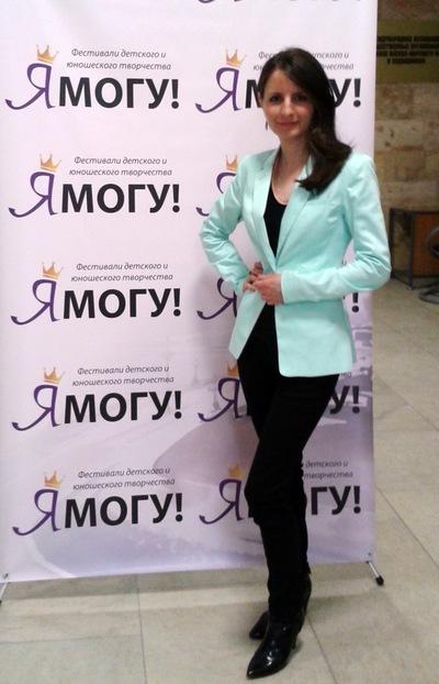 Елизавета Грохотова