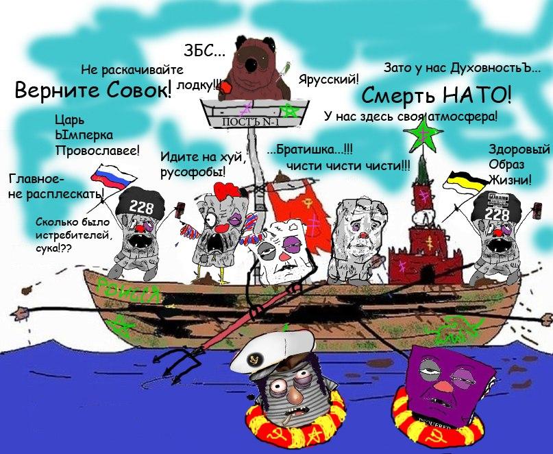 Санкции США могут обречь Россию на целое десятилетие стагнации, - Ходорковский - Цензор.НЕТ 8330