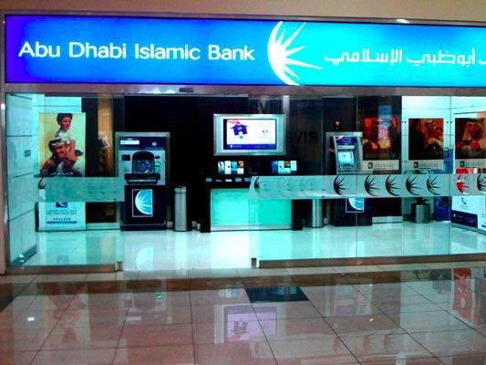 ИСЛАМСКИЙ БАНК ADIB НАЗВАН ЛУЧШИМ БАНКОМ ГОДА В ОАЭAbu Dhabi Islamic