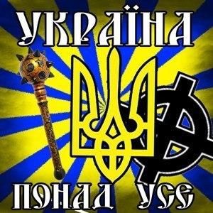 """""""Власть не понимает, что Майдан является следствием, а не причиной кризиса"""", - экс-министр финансов - Цензор.НЕТ 4830"""