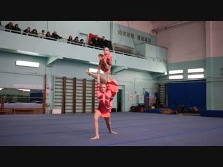 Спортивная акробатика, упражнение 3