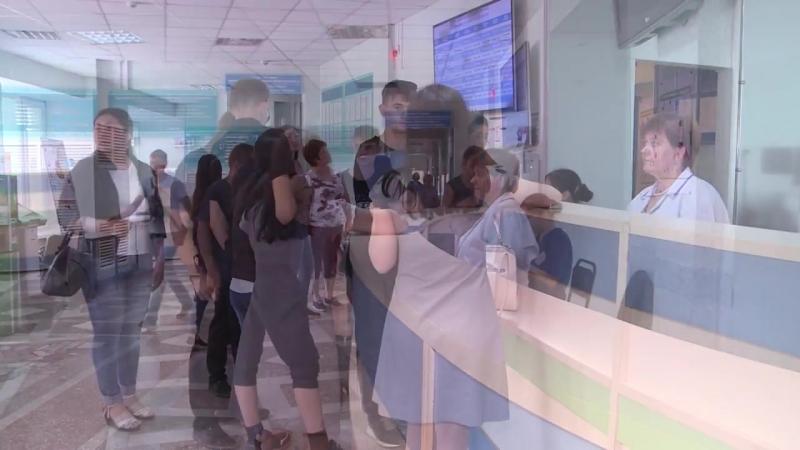 СКО 16 прикрепление к поликлинике с помощью мобприложения egov kz