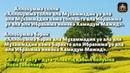 ЖҰМА КҮНІ ПАЙҒАМБАРЫМЫЗҒА 100 РЕТ САЛАУАТ АЙТЫҢЫЗ