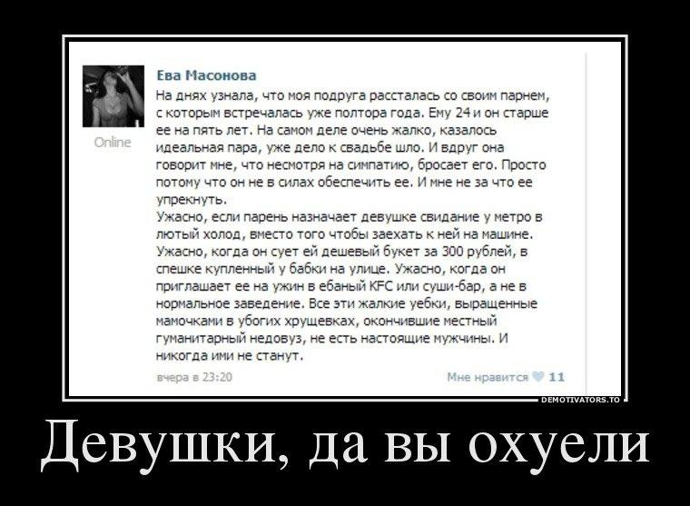 Петровна право на любовь смотреть онлайн бесплатно в хорошем например, никогда покидала