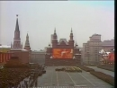3 минуты в СССР! Окунись в атмосферу праздника 1977 года