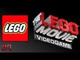 LEGO The Movie Videogame прохождение - Серия 2 [Эпичный побег из тюрьмы]