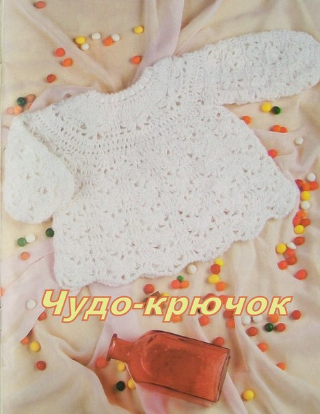 Белое платье для новорожденной девочки крючком….. (3 фото) - картинка
