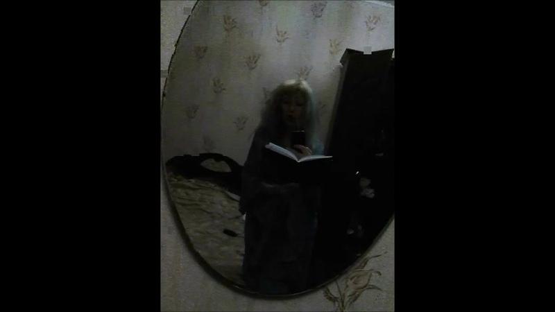 Стихи Рахиль Ра Чёрная мягкая теплота