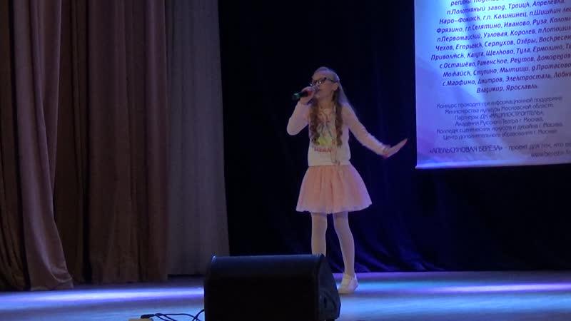 Алиса Якунина - Зурбаган (Апельсиновая береза, 14.10.2018)