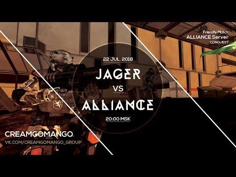 Товарищеский матч в режиме Conquest  Jager vs ALLIANCE   BF2142