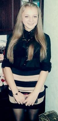 Таня Борейко, 20 января , Тернополь, id72021122