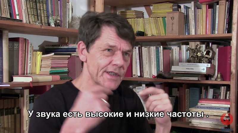 Приглашение на интенсивный WORKSHOP Jobst Langhans в Москве 2019