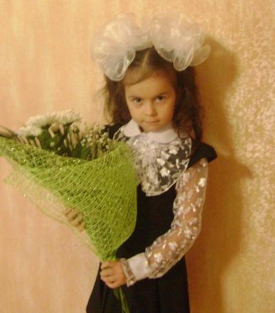 Нурфия Шакирзянова, 1 декабря 1991, Казань, id121814238