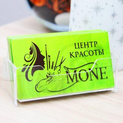 Монэ Монэ