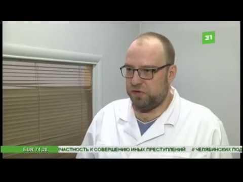 Профилактика бешенства в г Челябинске 2019 год 31 канал