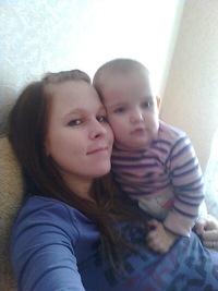 Анастасия Акиньшина