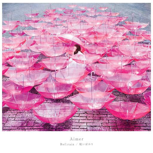 Aimer альбом Ref:rain