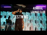 LES TWINS @ ADMIRAL LOUNGE CLUB GIESSEN IN ALLEMAGNE 50817