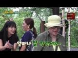 Carefree Travelers 180826 Episode 86
