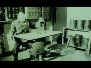 Бункер последнего выстрела 1981 часть 1