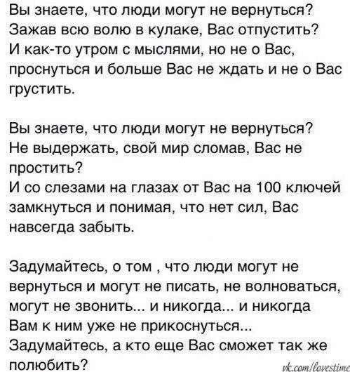 Фото №317879750 со страницы Андрея Маркина