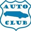 «Автоклуб Лимузин»: заказ и прокат лимузинов