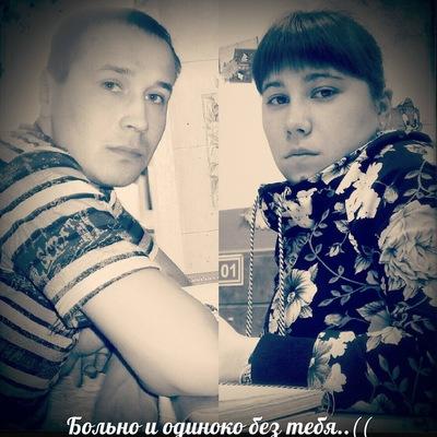 Ирина Деева, 23 июля 1987, Екатеринбург, id108387513