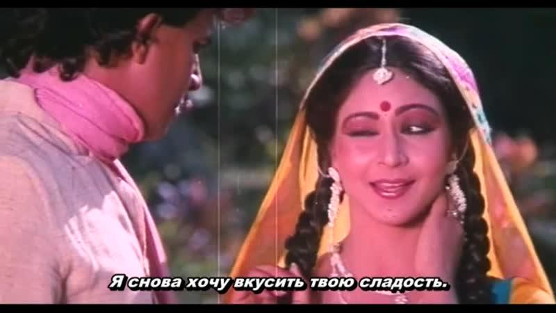 Rakta Bandhan - Pyar Chahiye 1- rus sub