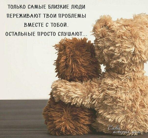 Фото №456253173 со страницы Тани Лаврентьевой