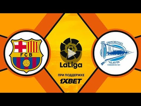Барселона 3 - 0 Алавес | Ла Лига 2018/2019 | 1-й тур | Обзор матча