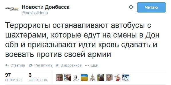 """Экстренное обращение мэра Донецка к жителям города: """"Не паникуйте! Никаких зачисток не будет"""" - Цензор.НЕТ 8700"""