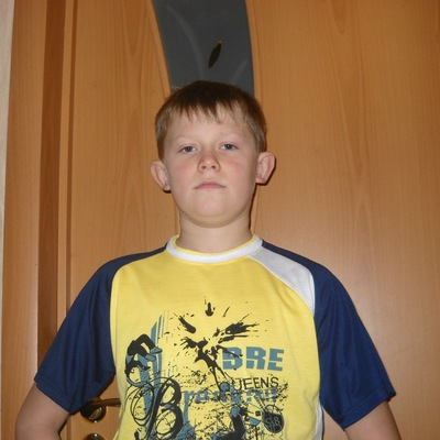 Данил Балыбердин, 18 января 1999, Светловодск, id189778420