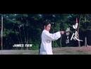Рука смерти 1976 Дориан Тань,Джеймс Тянь,Джеки Чан