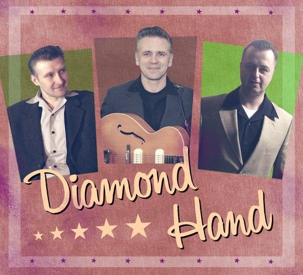 02.05 Diamond Hand и The Silicon в пабе Вобла. Минск.