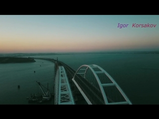 Крымский мост(10.10.2018) Ура! Опора №254 построена полностью. Ж_Д пролёты двига