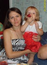 Марина Антонова, 3 ноября 1987, Омск, id74169494