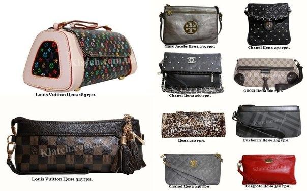 Интернет магазин сумок Мистер Воллет Сумки онлайн в